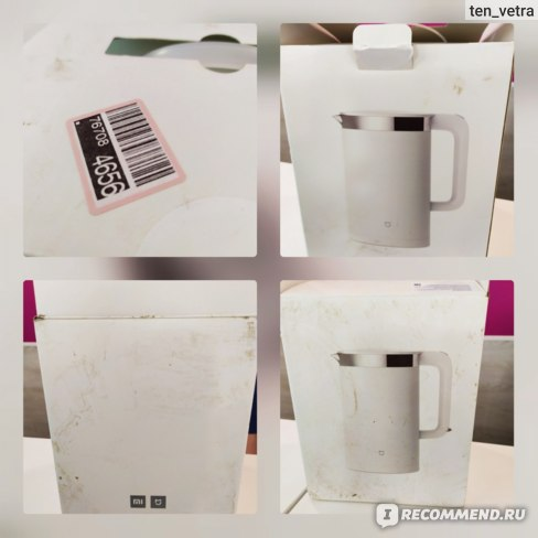 Электрический чайник Xiaomi Mi Smart Electric Kettle Bluetooth фото