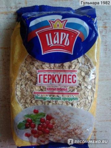 """Хлопья ТМ """"Царь"""" овсяные """"Геркулес"""" фото"""