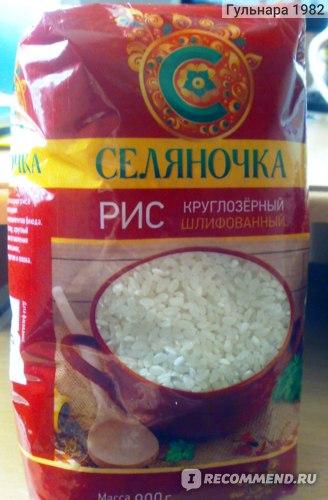 Рис Каскад  круглозерный шлифованный фото