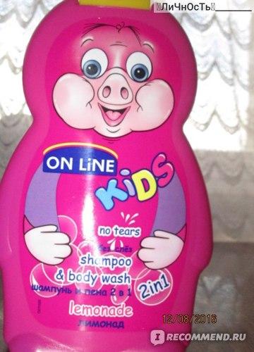 Шампунь и пена для ванны On line KIDS  no tears 2 in 1 Lemonade фото