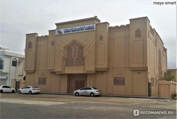 Indian Association Sharjah