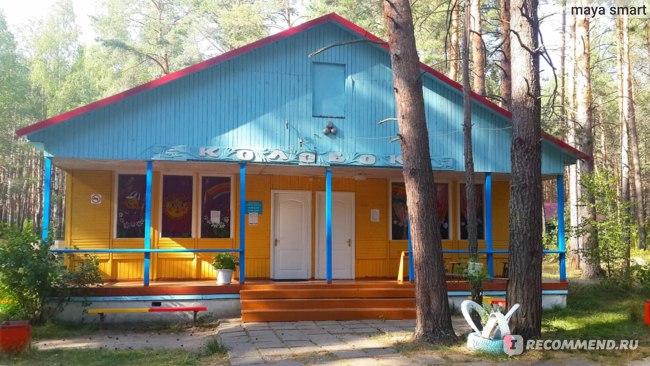 """""""Колобок"""" - домик для проведения мероприятий с детьми"""