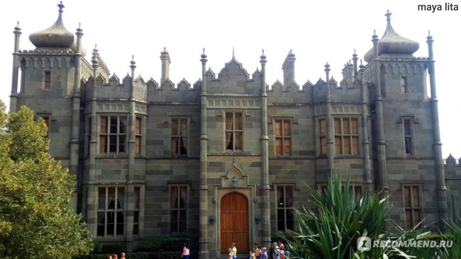 Северный фасад Воронцовского дворца (архитектура, типичная для Англии XVI в.)