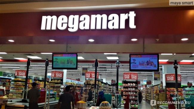 Супермаркет в Мега Молле
