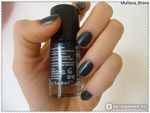 Лак для ногтей Essence I love Trends The Darks фото