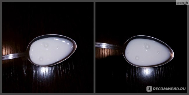 Средство для лечения желудочно-кишечного тракта Yamanouchi Pharma S.p.A. Фосфалюгель фото