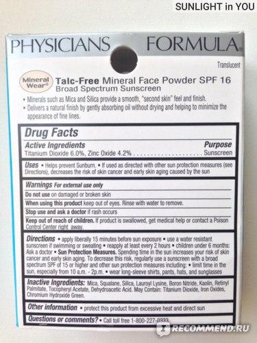 Минеральная пудра Physician's Formula Inc., Wear, Talc-Free Mineral Face Powder, SPF 16 фото