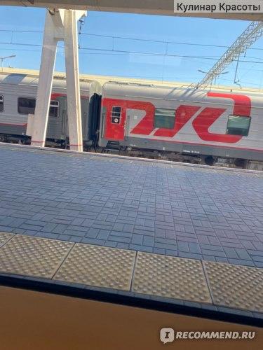 вид из окна на вокзале