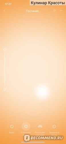 Умная лампа Xiaomi Yeelight LED Smart Bulb 1S E27 фото