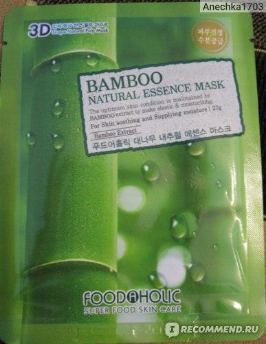 Тканевая маска для лица FoodAHolic 3D-маска с экстрактом бамбука 3D Natural Essence Mask [Bamboo] фото