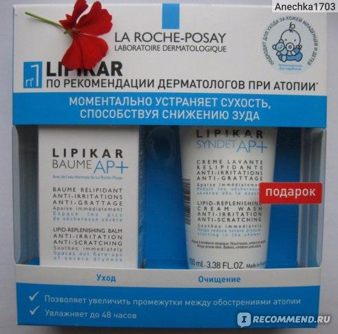 Очищающий гель La Roche Posay Липикар Синдэт фото