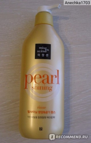 Кондиционер для волос Mise en Scene Pearl Shining (Nutri and Gloss) Rinse фото