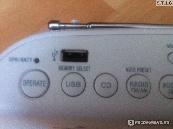 кнопки управления + USB