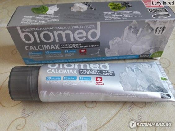 Зубная паста Biomed Calcimax Укрепление и реминерализация эмали фото