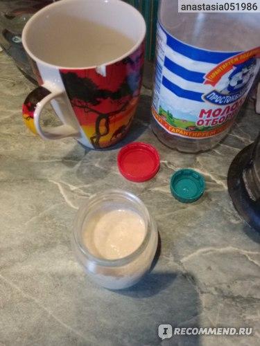 Каша Semper молочная мультизлак с кусочками клубники, яблоком и бананом фото