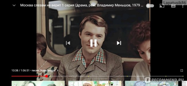Москва слезам не верит (1979, фильм) фото