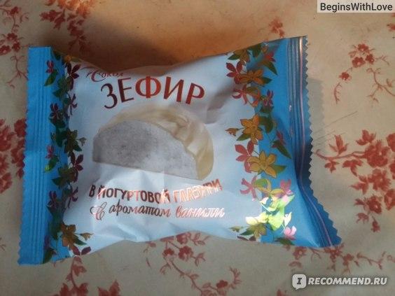 Зефир Сокол в йогурте Жизель фото