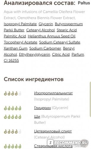 Крем для рук Рецепты бабушки Агафьи Легкий увлажняющий крем для чувствительной кожи рук Алтайская камелия фото
