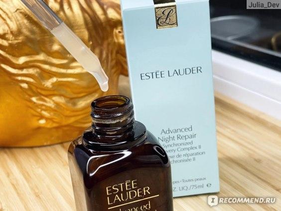 Универсальный восстанавливающий комплекс Estee Lauder Advanced Night Repair