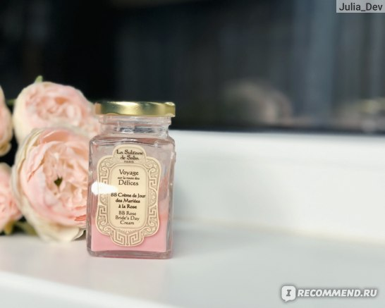 Крем для лица La sultane de saba BB Brides Day Cream