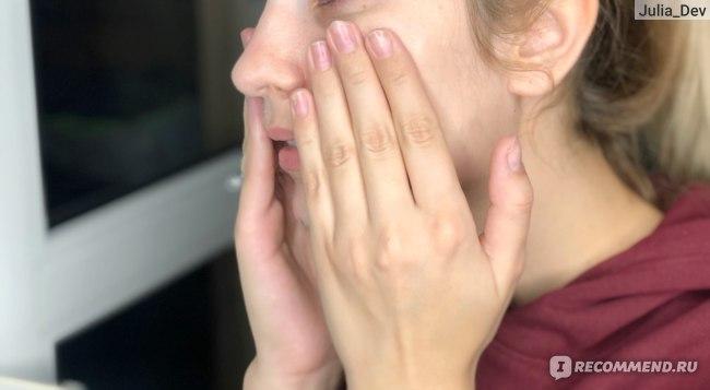 Ночная маска для лица Skinlite Пузырьковая, Интенсивное обновление O2