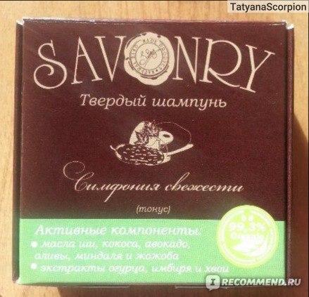 Savonryshop.ru - натуральная косметика Савонри фото