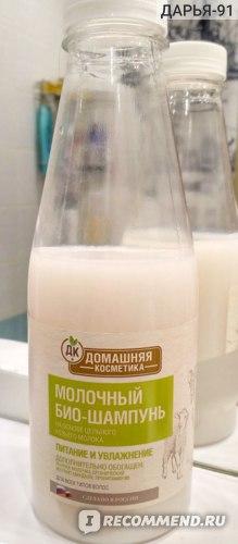 Шампунь Домашняя косметика Молочный Био-шампунь фото
