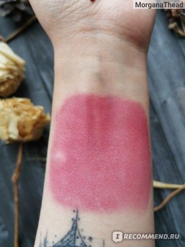 Средство для снятия макияжа Essence Happy Kawaii Lipstick remover  фото