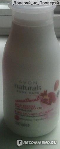 Лосьон для тела Avon Naturals Йогуртовый с ароматом лесных ягод и граната фото