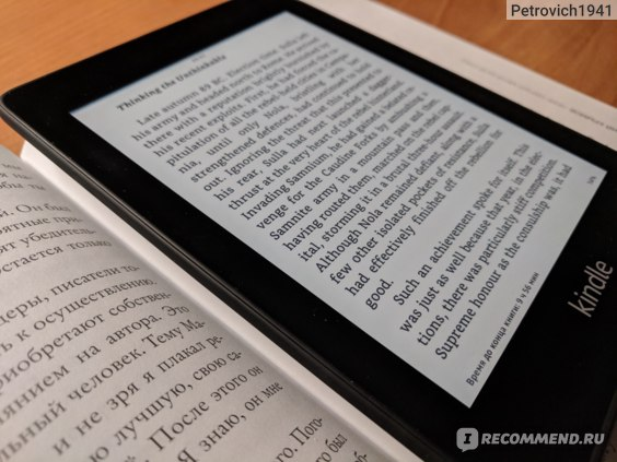 Электронная книга Amazon Kindle Paperwhite 2018 фото