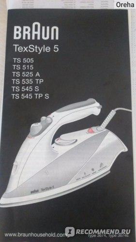 Утюг Braun TexStyle TS525A фото