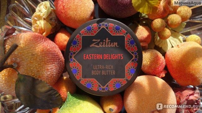 Упаковка крем-масла Zeitun Восточные сладости