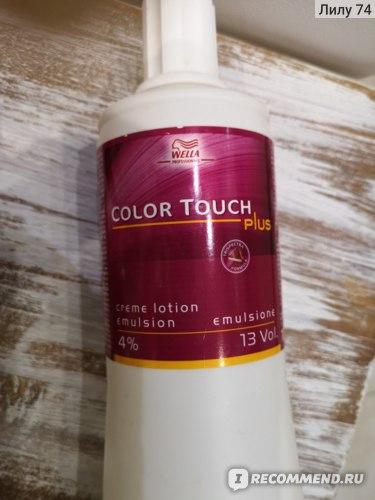 Крем-краска для волос Wella COLOR TOUCH PLUS фото