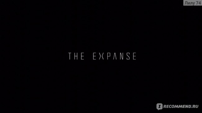Пространство / The Expanse  фото