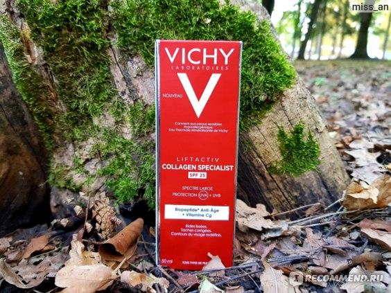 Крем для лица дневной Vichy LIFTACTIV COLLAGEN SPECIALIST, SPF 25