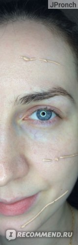 Тональный крем Lilo BLAZE inner glow фото