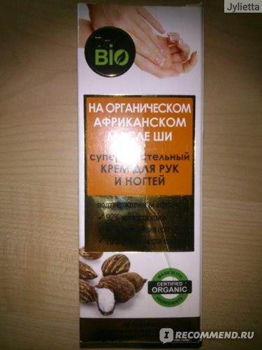 Крем для рук и ногтей Dr. Bio Суперпитательный фото