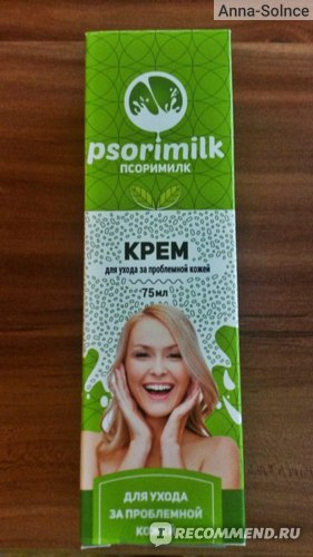 Крем для проблемной кожи  Psorimilk фото