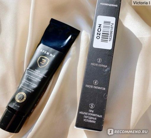 Крем для лица Мастерская Олеси Мустаевой Дневной №3 с комплексом церамидов фото