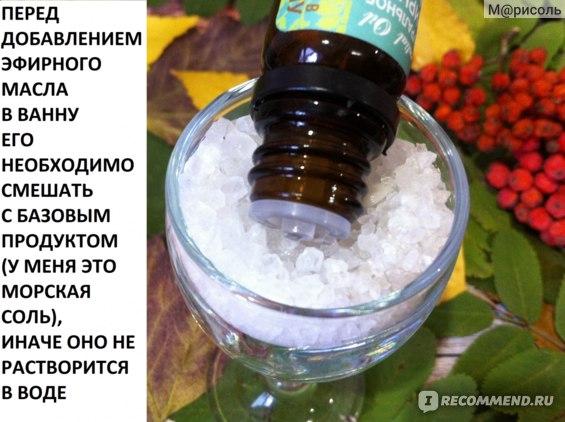 """Эфирное масло натуральное Крымская мануфактура """"Дом природы"""" Мята фото"""