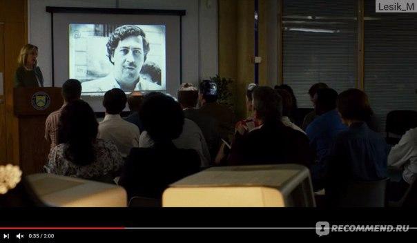 Афера под прикрытием (2016, фильм) фото