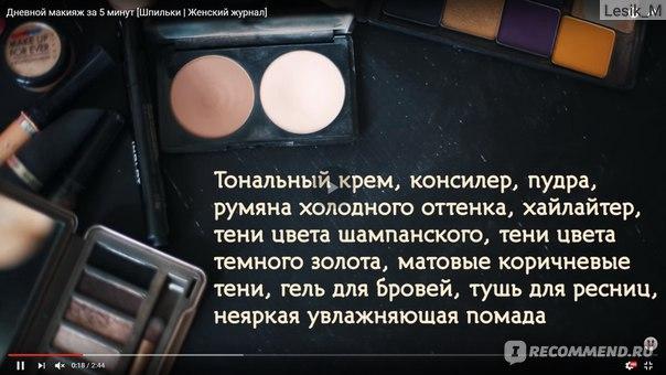Сайт Видеоблог Шпильки женский журнал https://www.youtube.com/user/videowomenblog фото