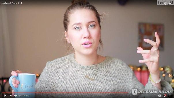 Сайт Видеоблог Marie Novosad на YouTube - https://www.youtube.com/user/MarieMacaroon фото