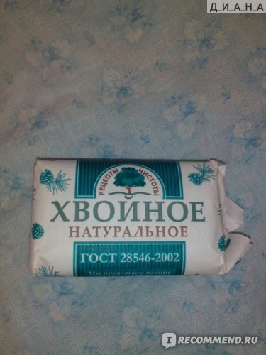 Упаковка у мыла двойная.