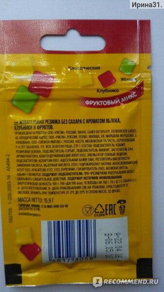 Жевательная резинка Juicy Fruit Minis фото