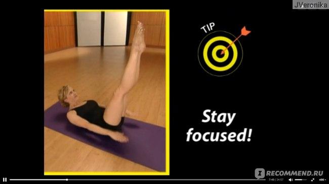 Фитнес-программа Классический пилатес Курс для начинающих. фото