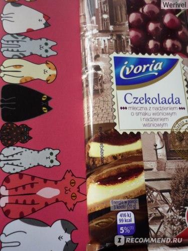 Шоколад Ivoria Шоколад  молочный с клюквенной начинкой фото