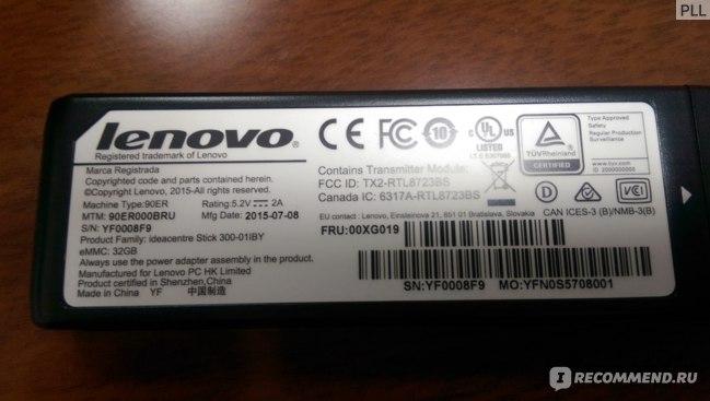 Неттоп Lenovo IdeaCentre Stick 01IBY 300 Z3735F  фото