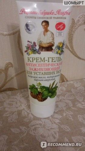 Рецепты бабушки Агафьи Крем-гель для уставших ног антисептический заживляющий фото