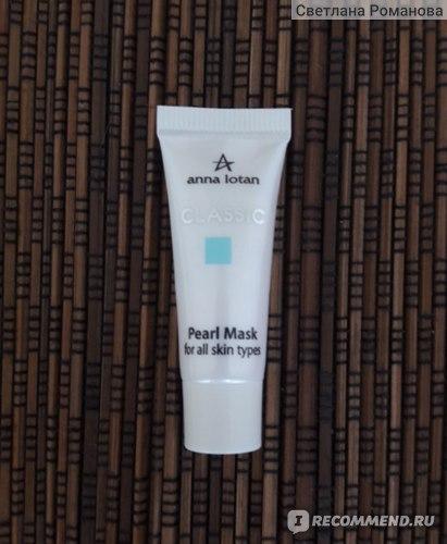 Маска для лица Anna Lotan Pearl Mask фото